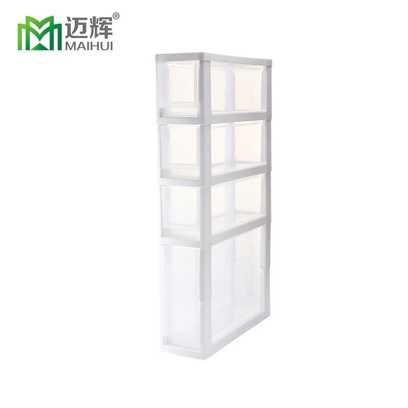 Maihui 15cm Four Compartment Slim Drawer Storage Unit
