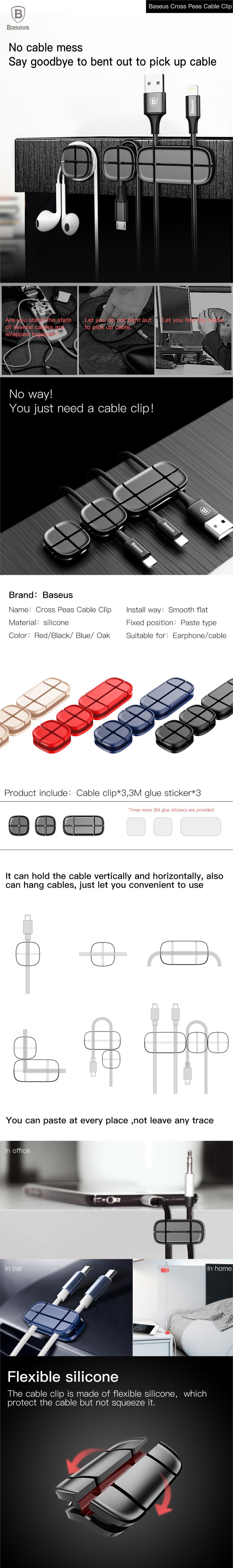 Baseus Cross Pea Cable Clip USB Cable Wire Cord Organizer Management