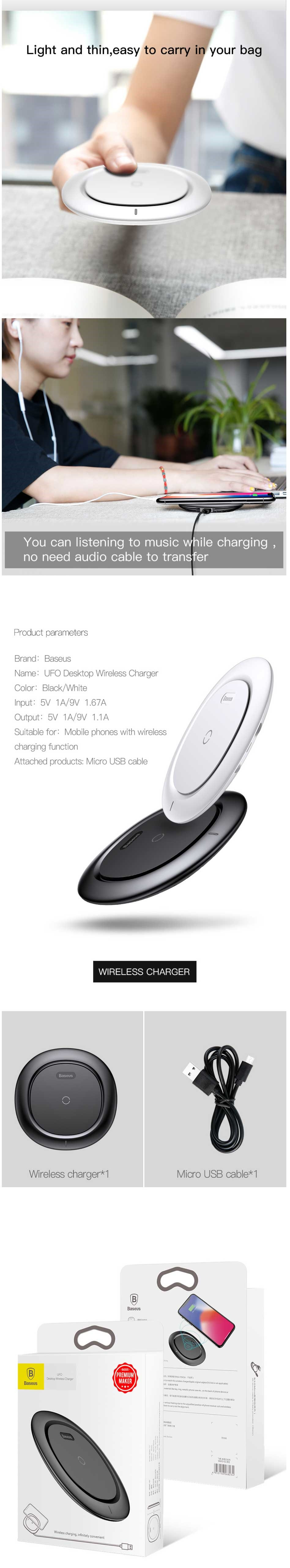 Baseus UFO Wireless Charger Charging Pad