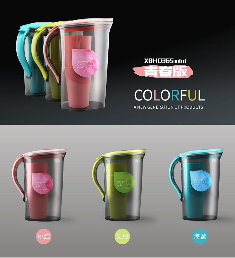 Beihe Cold Water Flask 1.5L Pitcher
