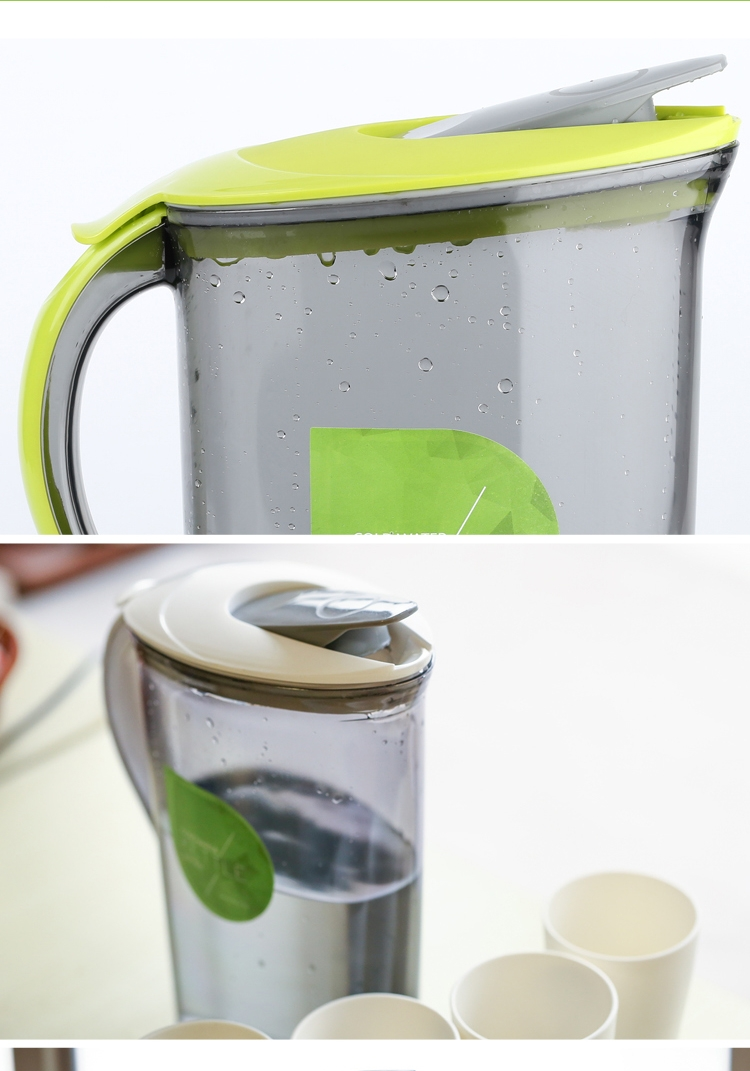 Beihe Cold Water Flask 2.1L Water Pitcher
