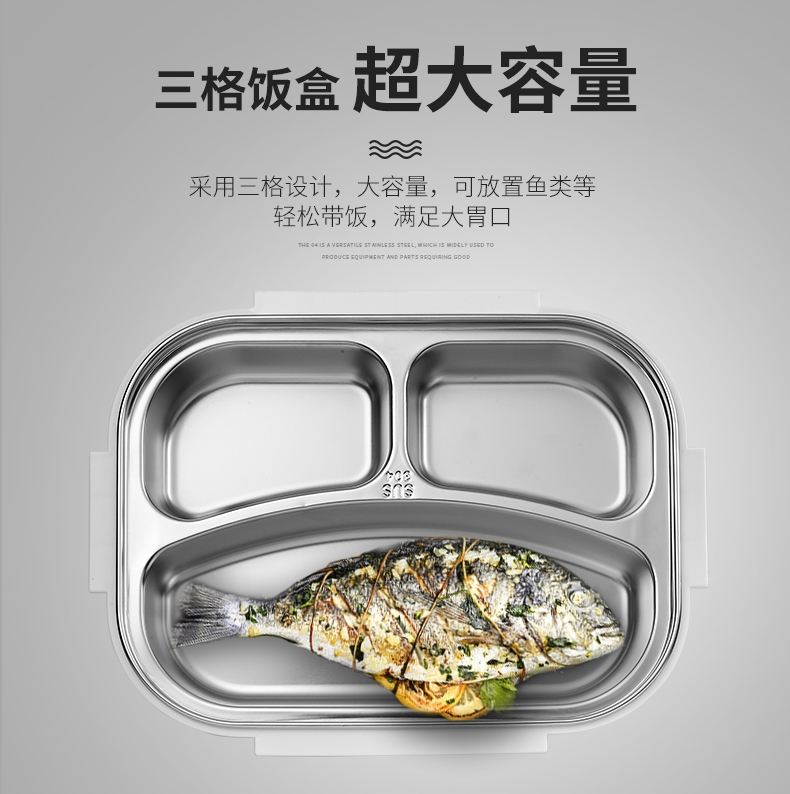 Stainless Steel Lunch Box 3 Compartment Beihe Bento Reheat