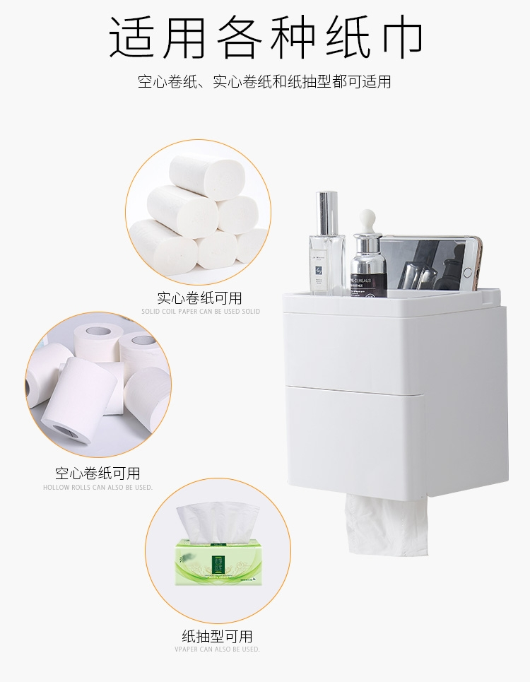 Bathroom Toilet Paper Storage Holder Tissue Box Multi purpose organizer stand