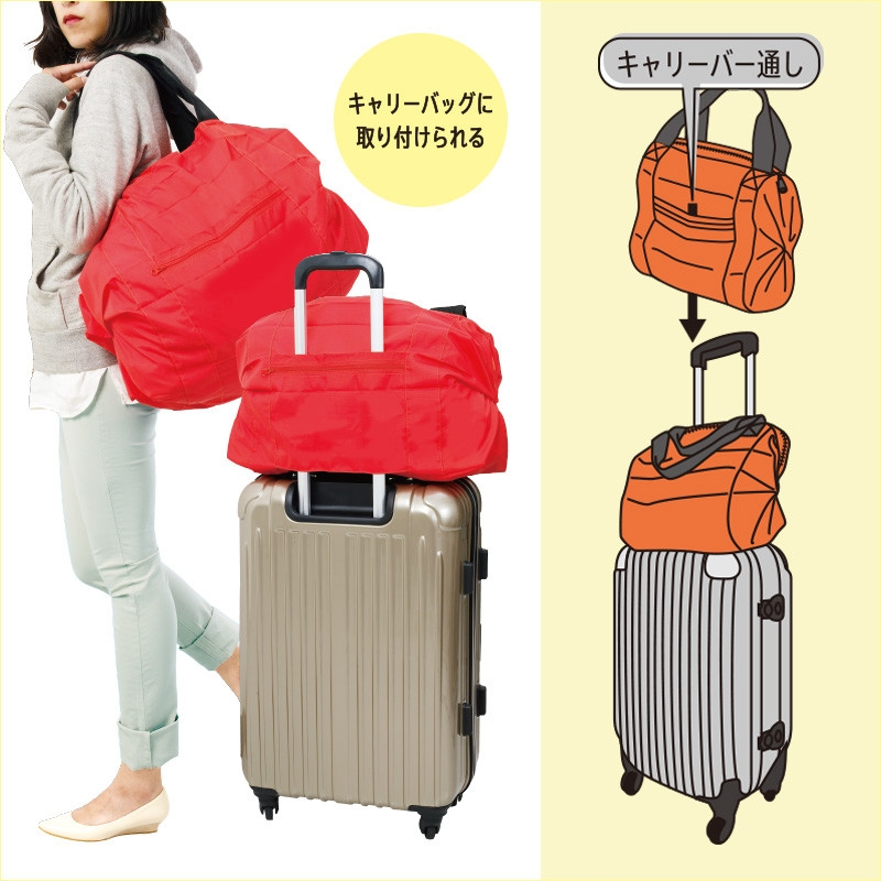 shupatto travel duffel content2